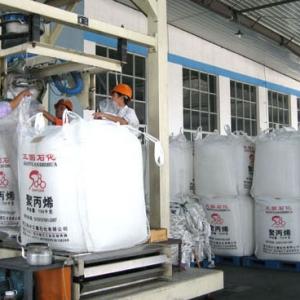 称重除尘一体化吨袋包装机