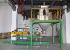 50kg颗粒称重包装机,自动称重包