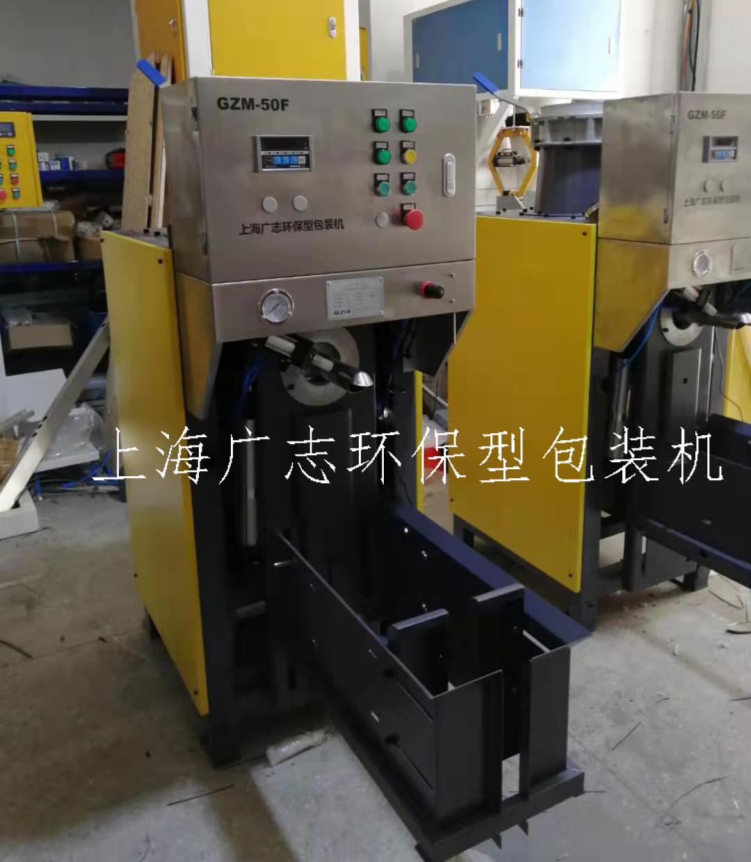 气压式石膏粉包装机速度快粉