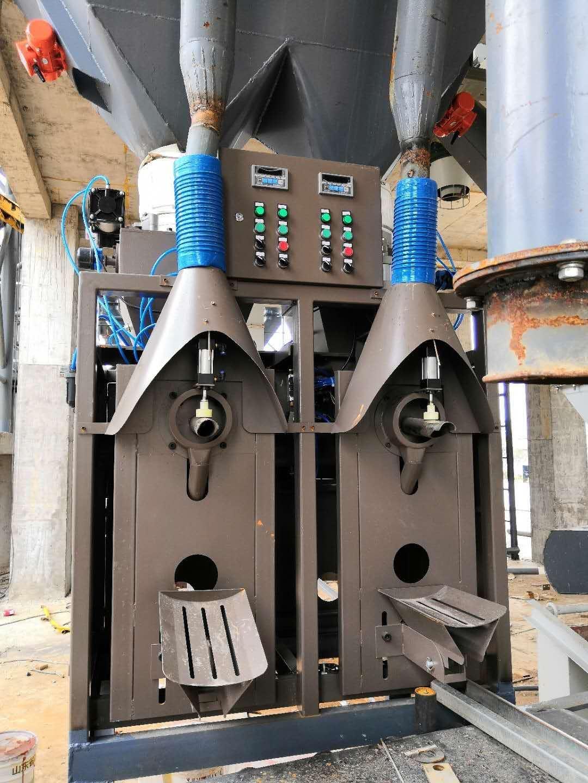 气压式保温砂浆包装机生产线