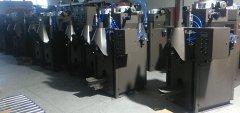 全自动包装机主要特点及优势