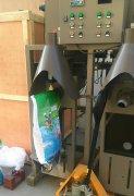 矿石粉包装机