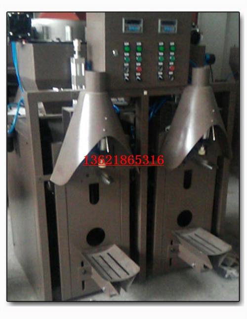 矿石粉包装机稳定性