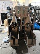 自动推袋干粉砂浆包装机气压