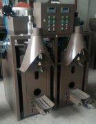 双嘴气压式干粉砂浆包装机