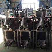 三嘴气压式干粉砂浆包装机