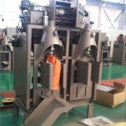 干粉砂浆包装机械厂家