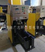 石膏砂浆包装机_石膏粉包装机