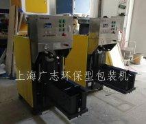 瓷砖胶包装机_特种砂浆包装机