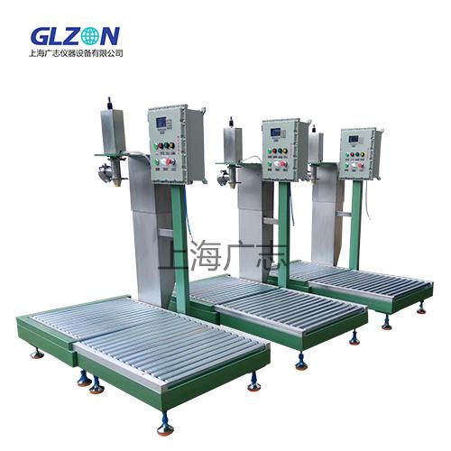 200L溶剂润滑油灌装机