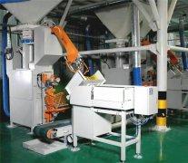 石膏砂浆包装机生产线