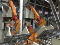 自动插袋干粉包装机生产线