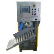 石膏砂浆_干粉砂浆自动包装机