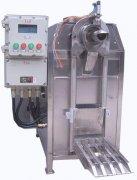 敞口型粉体定量包装机(敞口