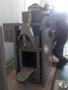自动推袋型气浮式包装机在瓷